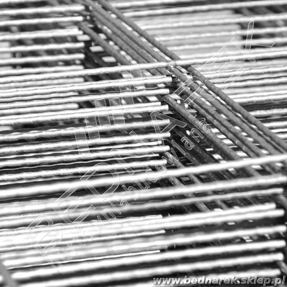 Profil CW50 4mb ścianka działowa