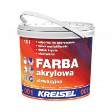 Secco PRO 0.2mm Folia paroizolacyjna żółta